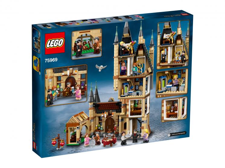 75969 Lego Harry Potter - Астрономическая башня Хогвартса