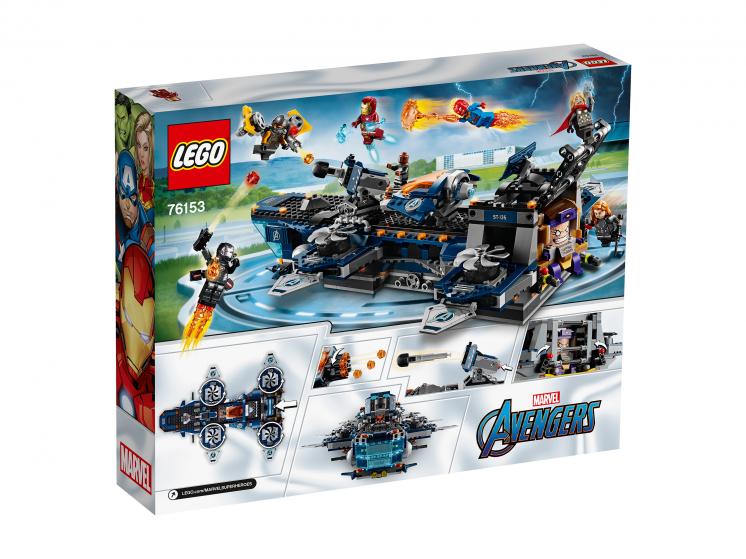 76153 Lego Marvel Super Heroes - Геликарриер